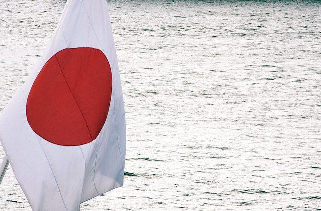 2016 0217 japan