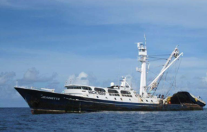 The Jeanette was a 228-foot steel hull tuna seiner built in 1975. NTSB photo.
